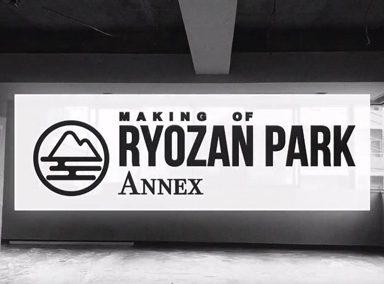 Ryozan Park Annex – リノベーション・ワーク /タイムラプス映像(2019年)