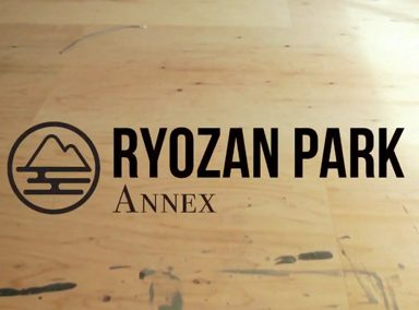 Ryozan Park Annex – リノベーション・ワーク /PR video(2019年)