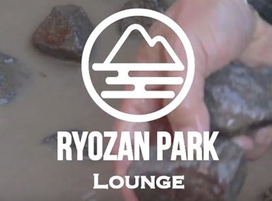 Ryozan Park : Lounge Design by TERRACE, RIKI-TRIBAL and PERC. (2019年)