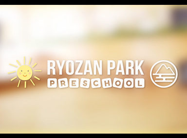 Ryozan Park Preschool PR video (2019)