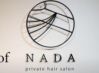"""Making of Hair Salon """"NADA"""" (2019)"""